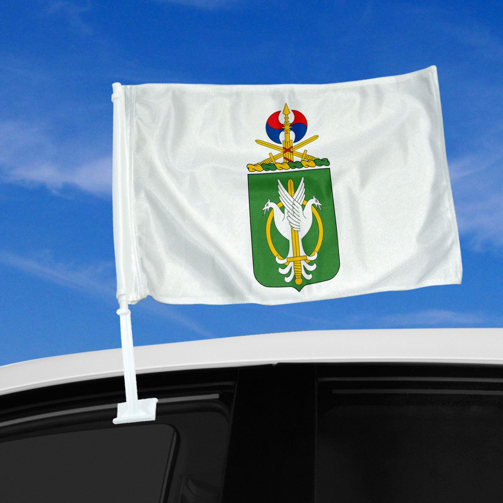 Design car flags - Double Sided Car Flag 12 034 X 15