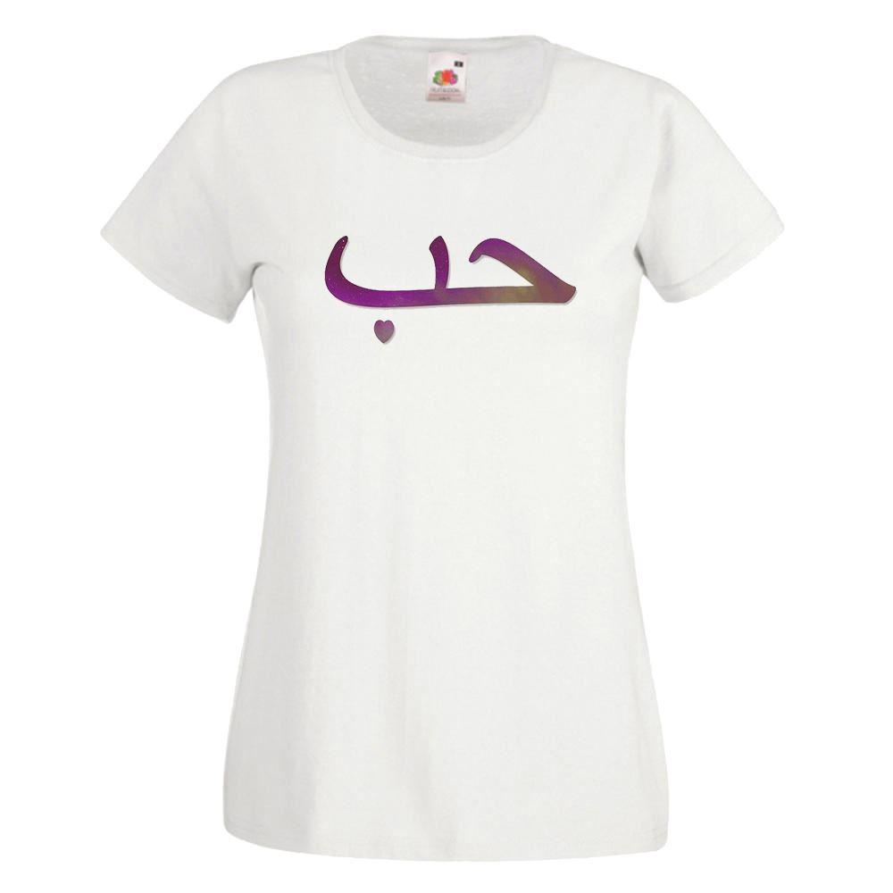 White pinafore apron ebay - Ladies White Arabic Love Text T Shirt Womens Culture T Shirt