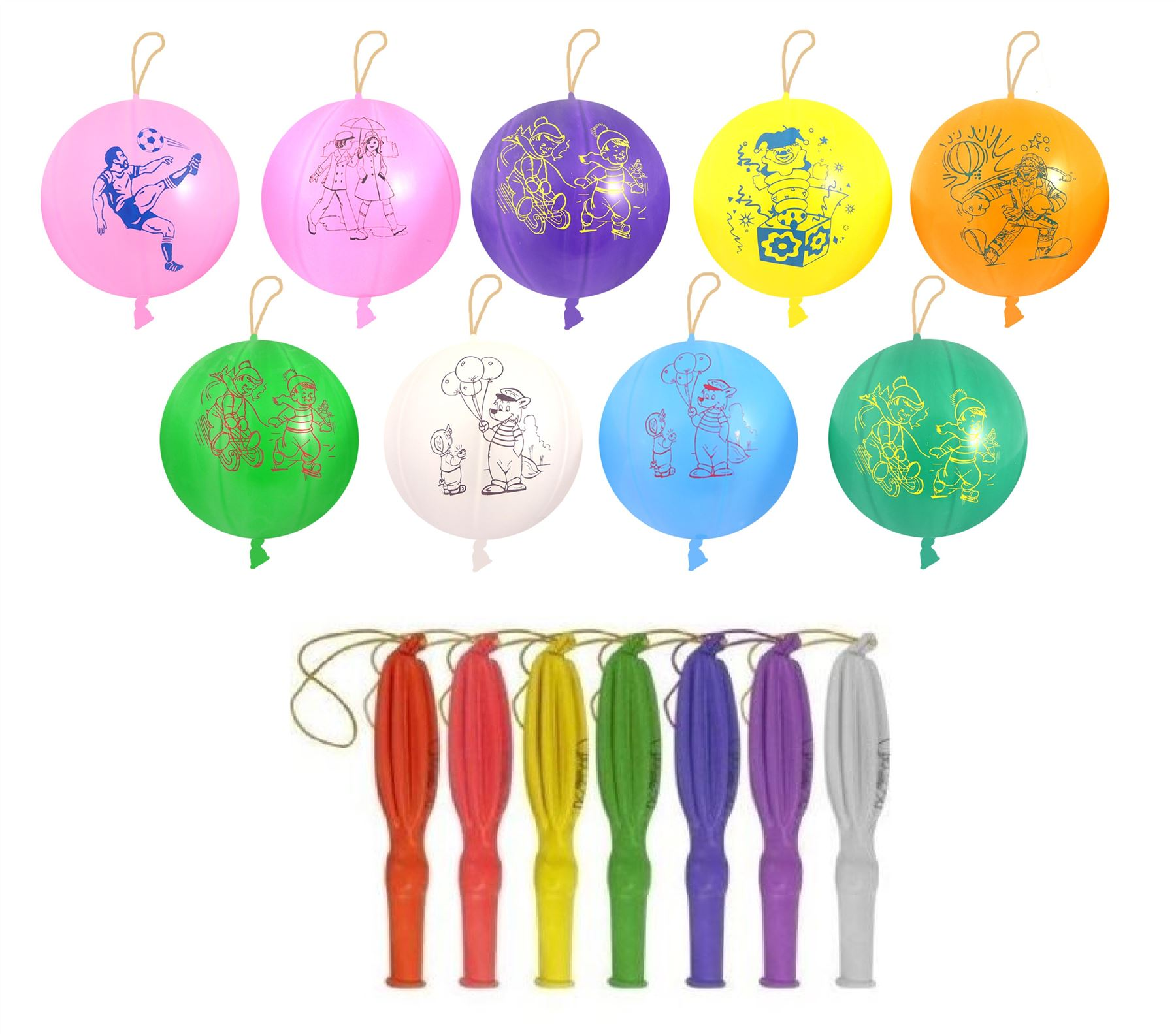 Bulk Large Punch Balloons Bouncy Children Party Bag Fillers Toys *Good Quality*