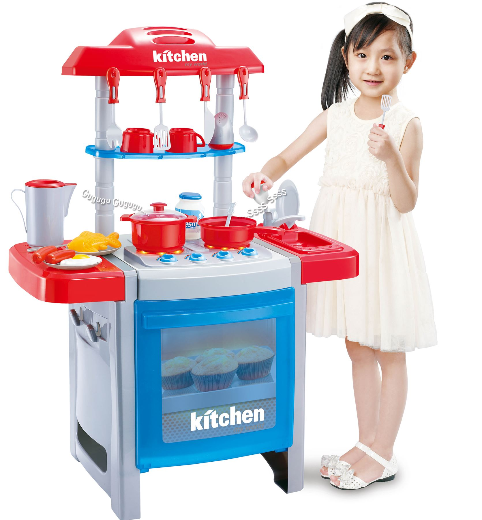 Electronic Kitchen Set: 22 Pieces Childrens Kids Pretend Play Electronic Lights