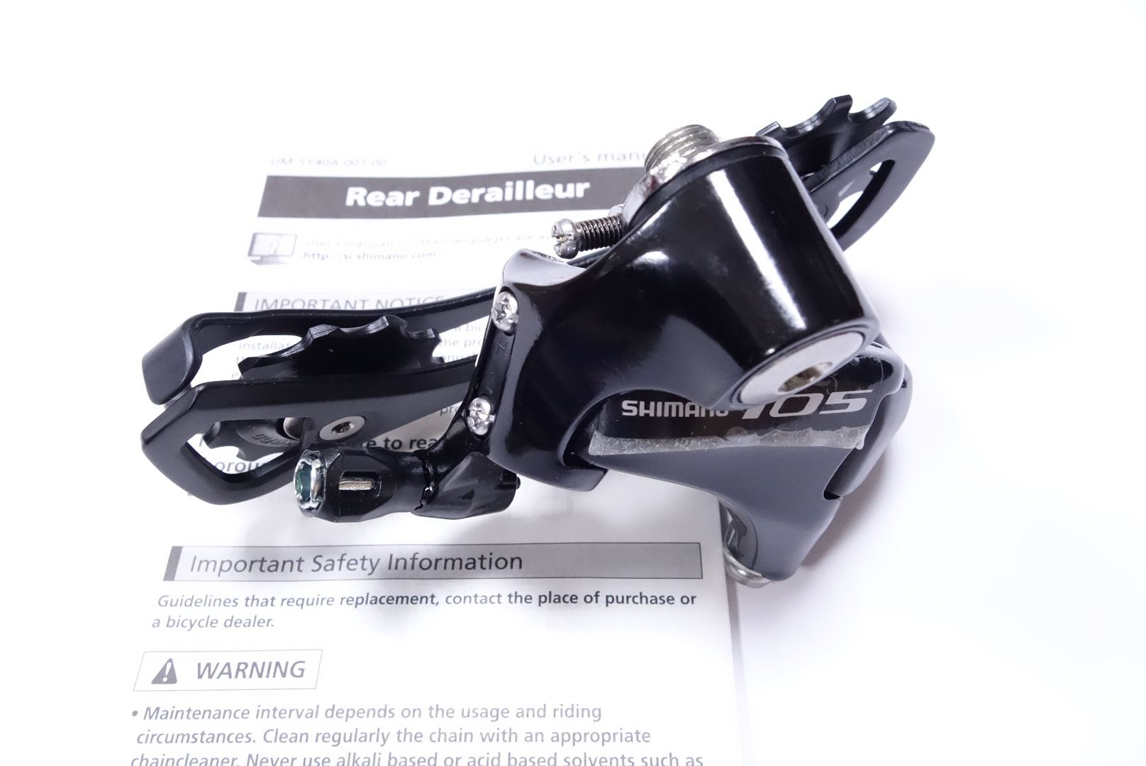 shimano 5800 rear derailleur manual