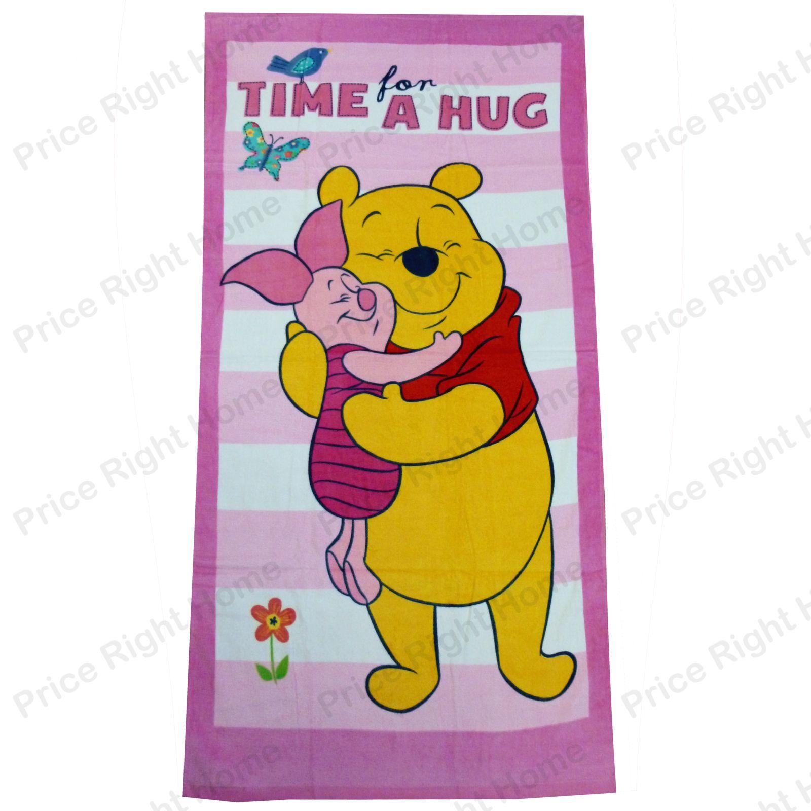Cortina Baño Winnie Pooh:Winnie the Pooh Beach Towel