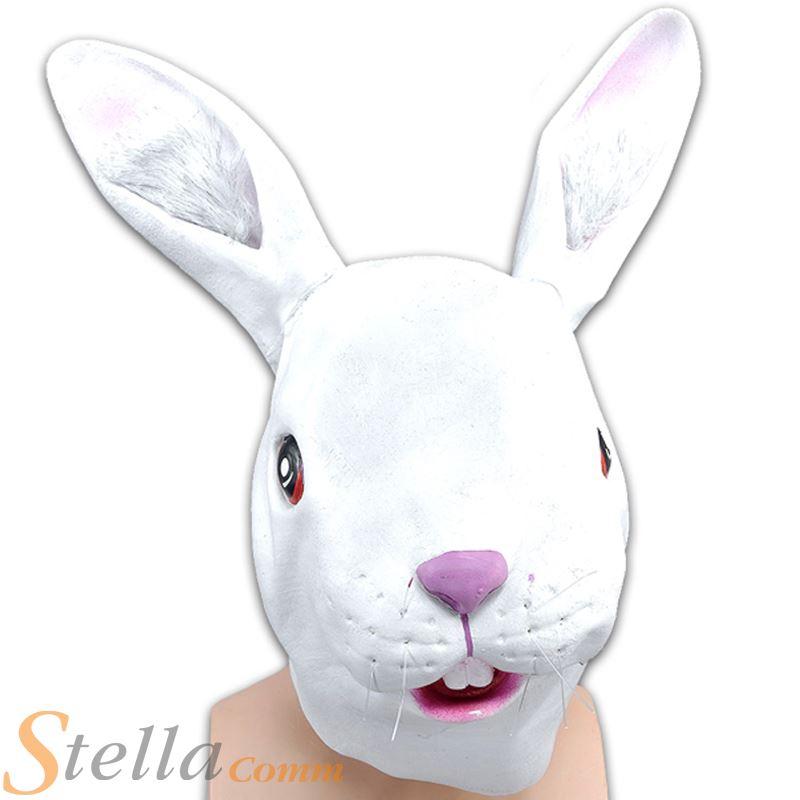 Rubber Rabbit Mask