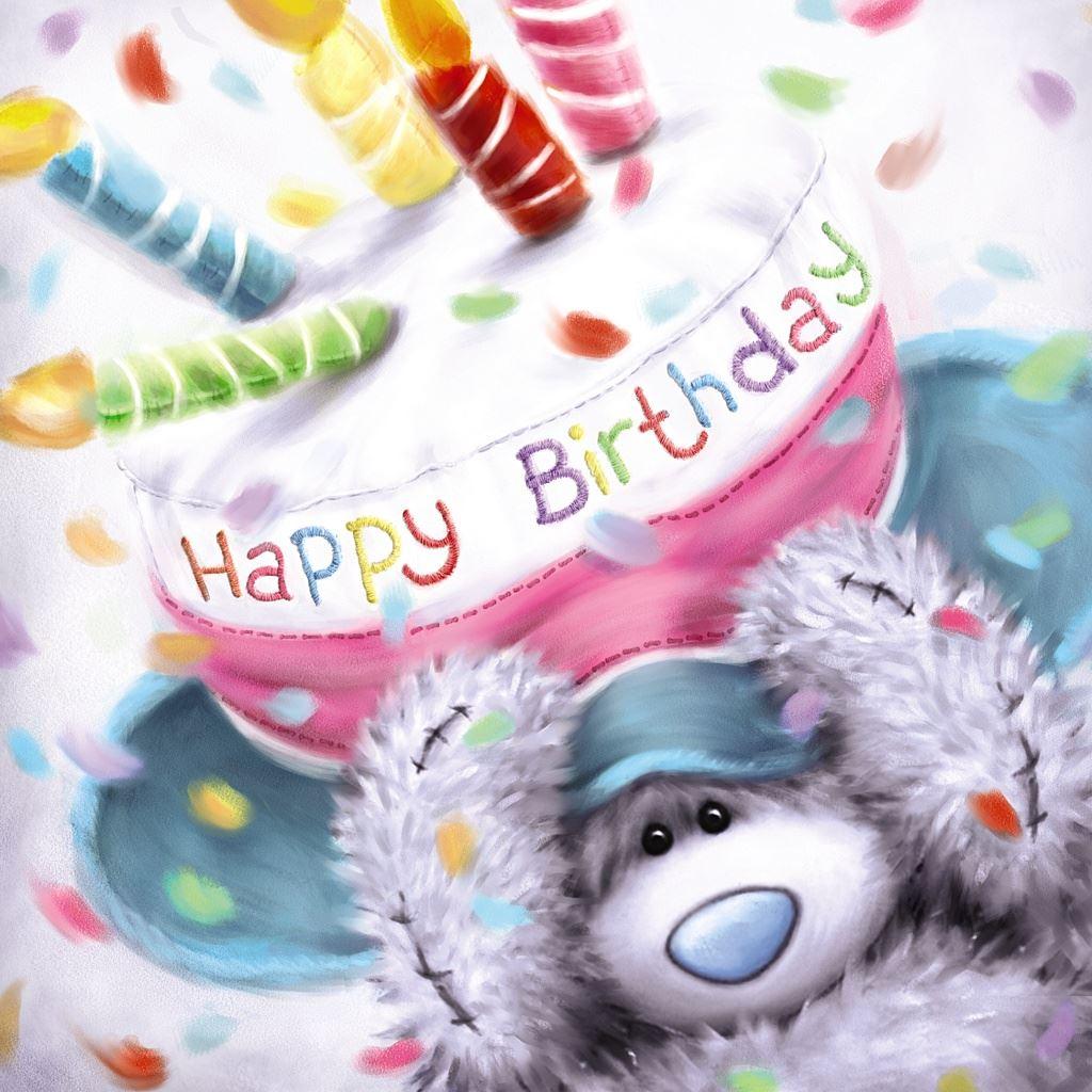 Поздравления на день рождения от тедди