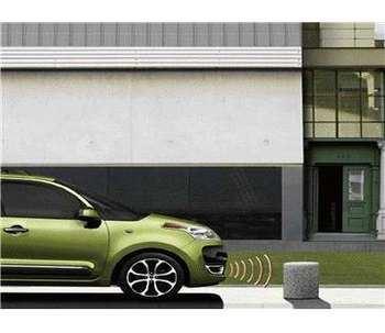 new citroen front parking sensor c1 c3 picasso c4. Black Bedroom Furniture Sets. Home Design Ideas