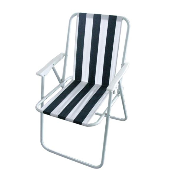 Folding Outdoor Leisure Chair Folding Beach Chair White EBay