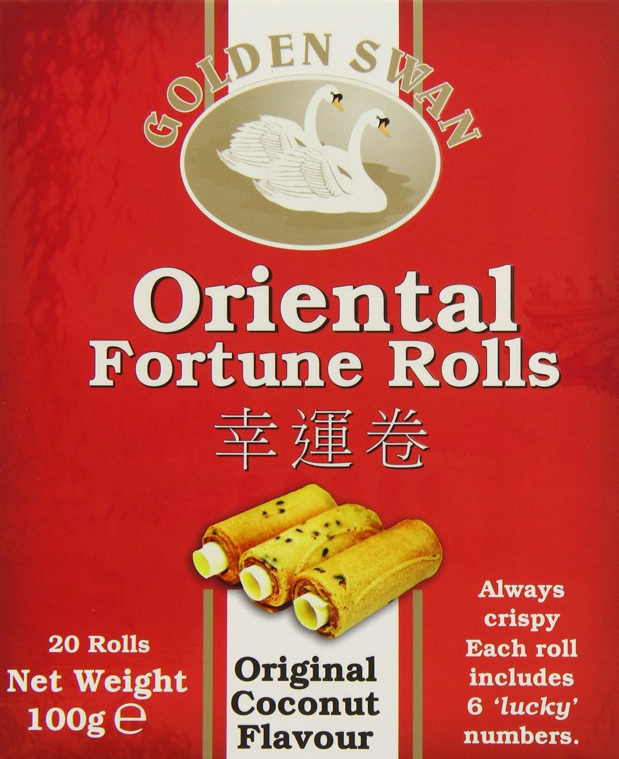 20 Fortune Roll Cookie 100g Individually Wrapped Chinese