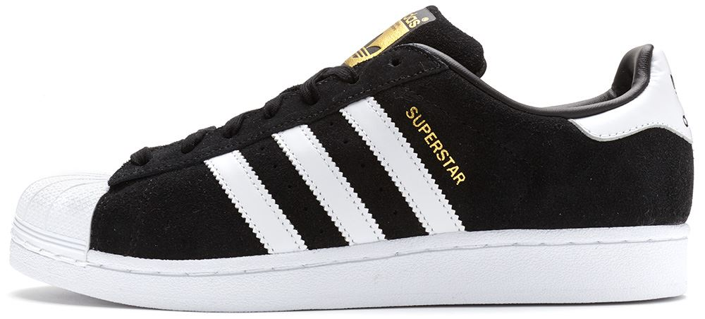 Adidas originals trainers black