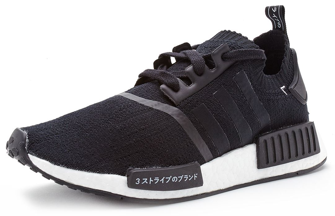 adidas originals nmd r1 xr1 primeknit japan boost in black white vapor grey ebay. Black Bedroom Furniture Sets. Home Design Ideas
