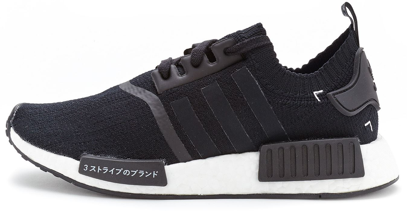 uk availability d8e61 1a091 adidas nmd r1 primeknit black and white