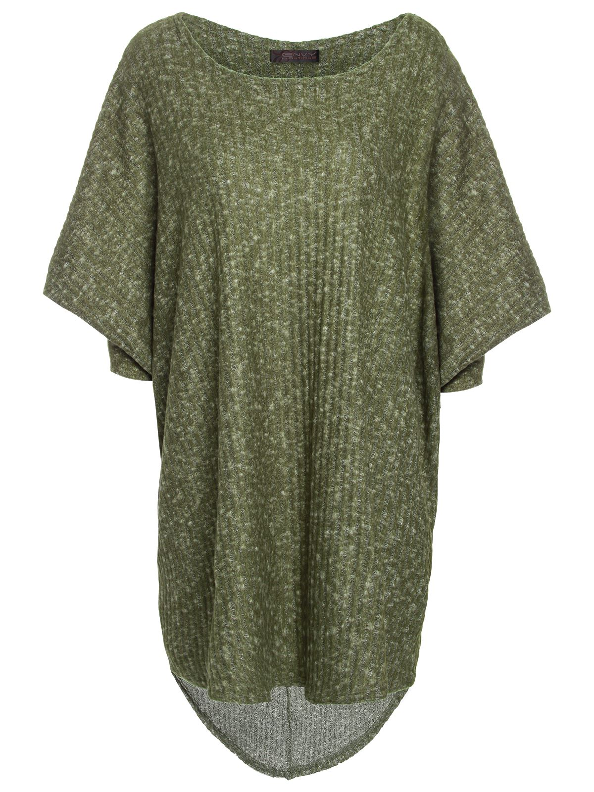 ladies womens oversized baggy batwing jumper top knitted high low