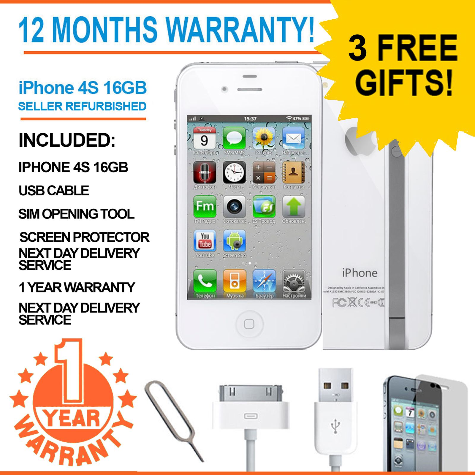 Apple iPhone 4S 16GB Factory Unlocked - White