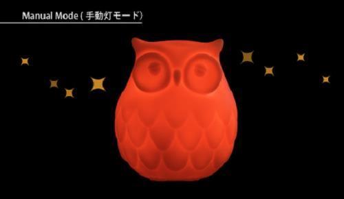 Dreams Owl Night Light LED Light Automatic Darkness Sensor ...