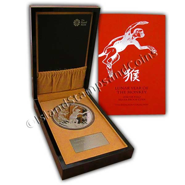 Lunar Year Of The Monkey 2016 UK Silver Proof Kilo Coin EBay