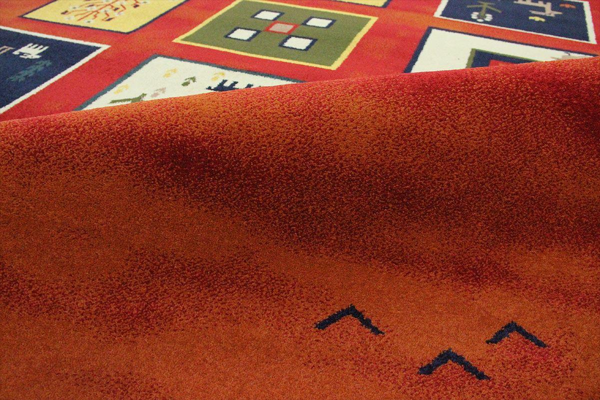 traditionell persisch design fl che teppich sepidan gabbeh teppich ebay. Black Bedroom Furniture Sets. Home Design Ideas