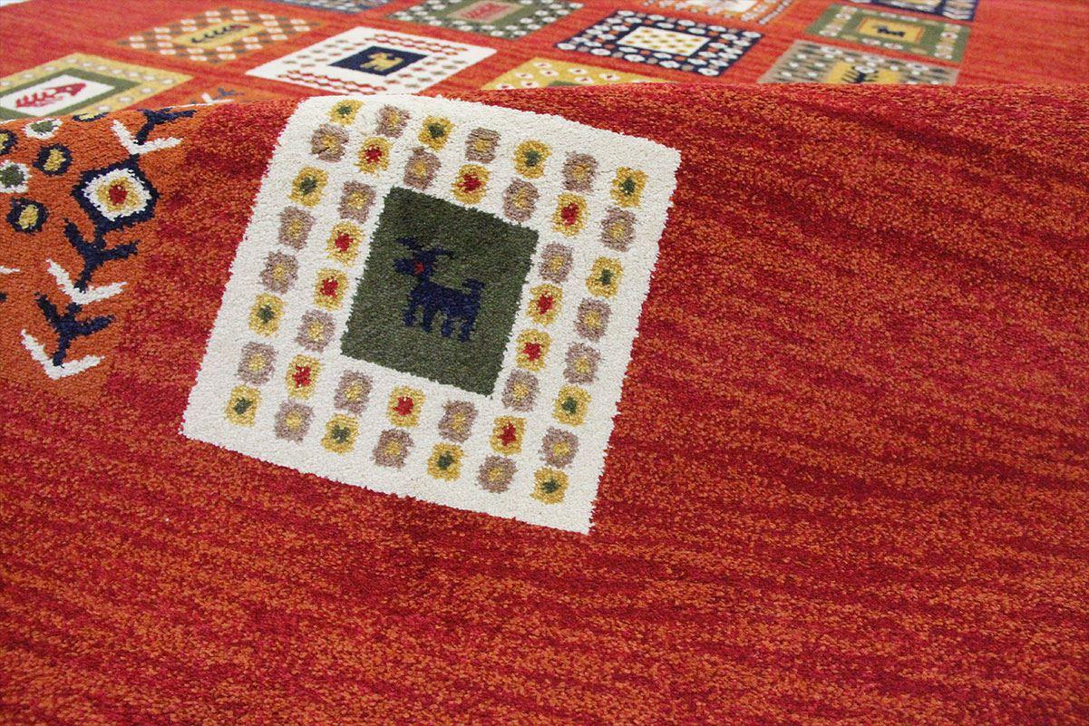 Gabbeh Rugs Carpets Ebay