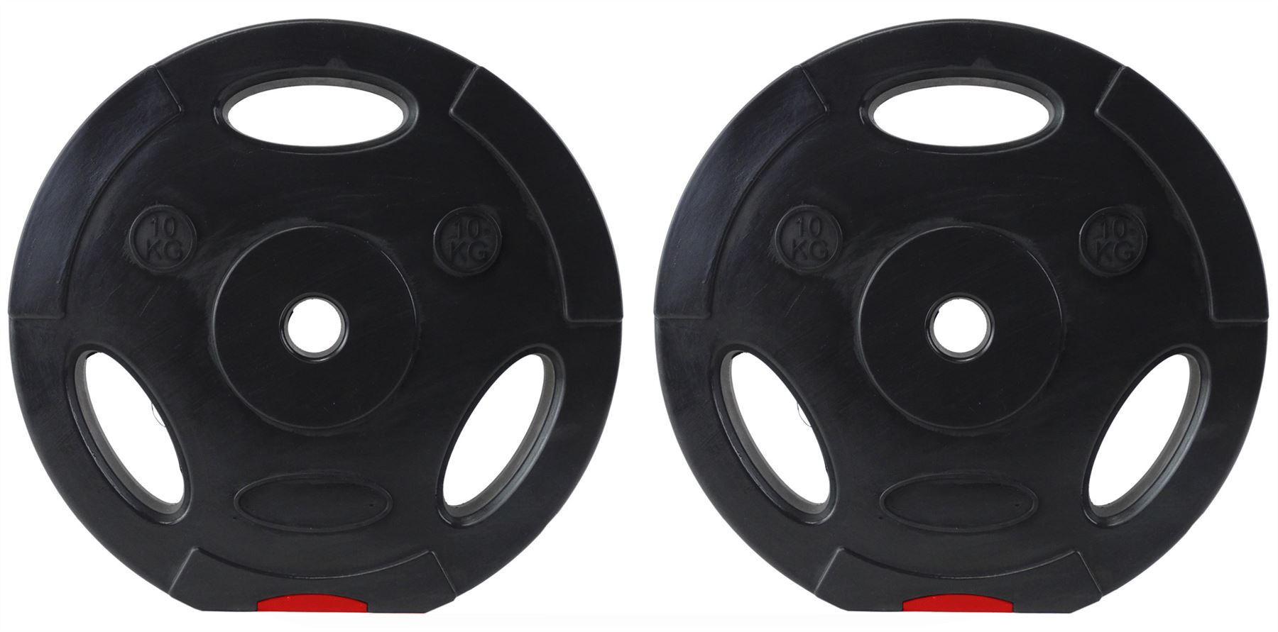 Bodyrip 1 Quot Standard 1 25 15kg Vinyl Tri Grip Cement