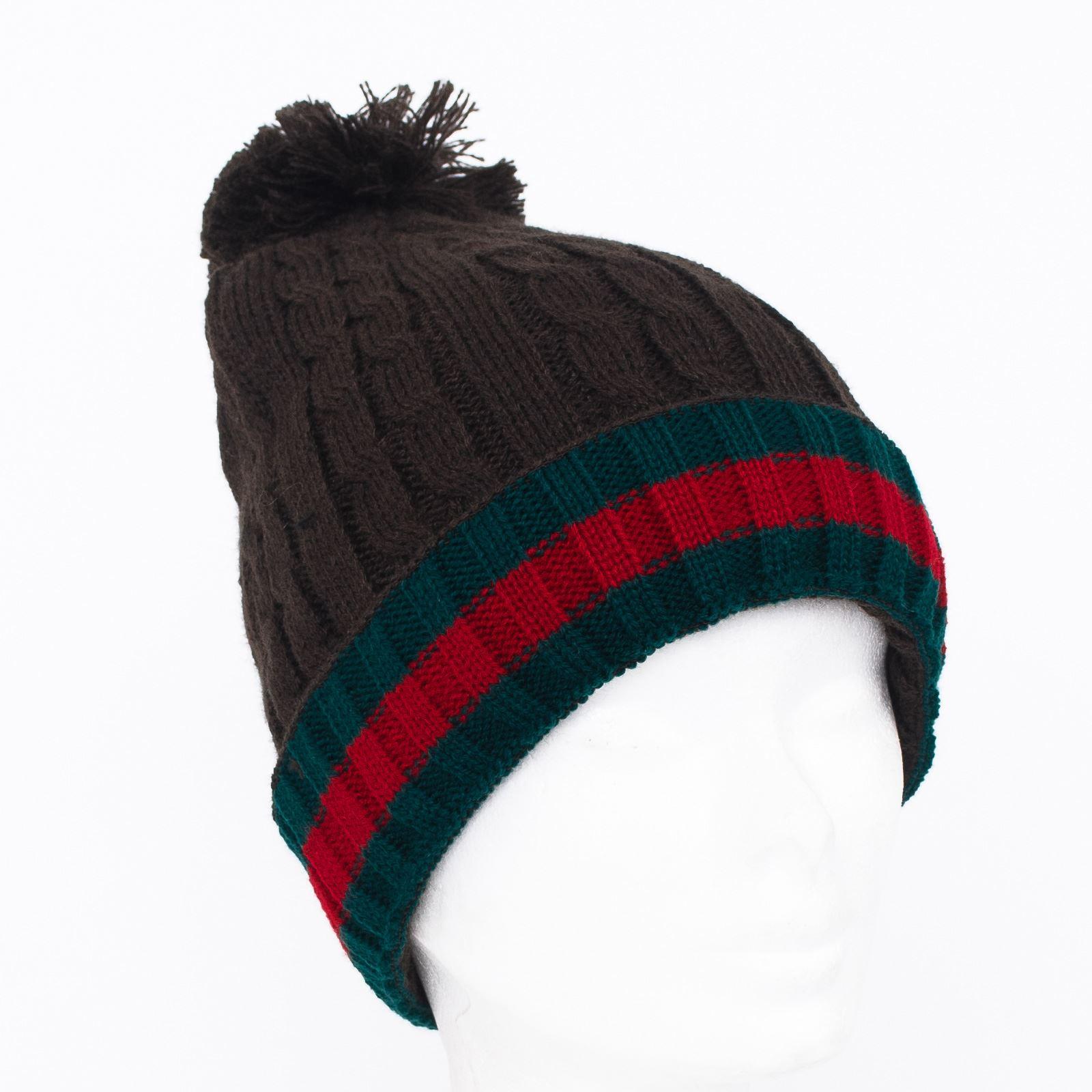 Knitting Pattern Ski Hat : Stripe Pattern Unisex Knitted Pom Pom Ski Hat eBay