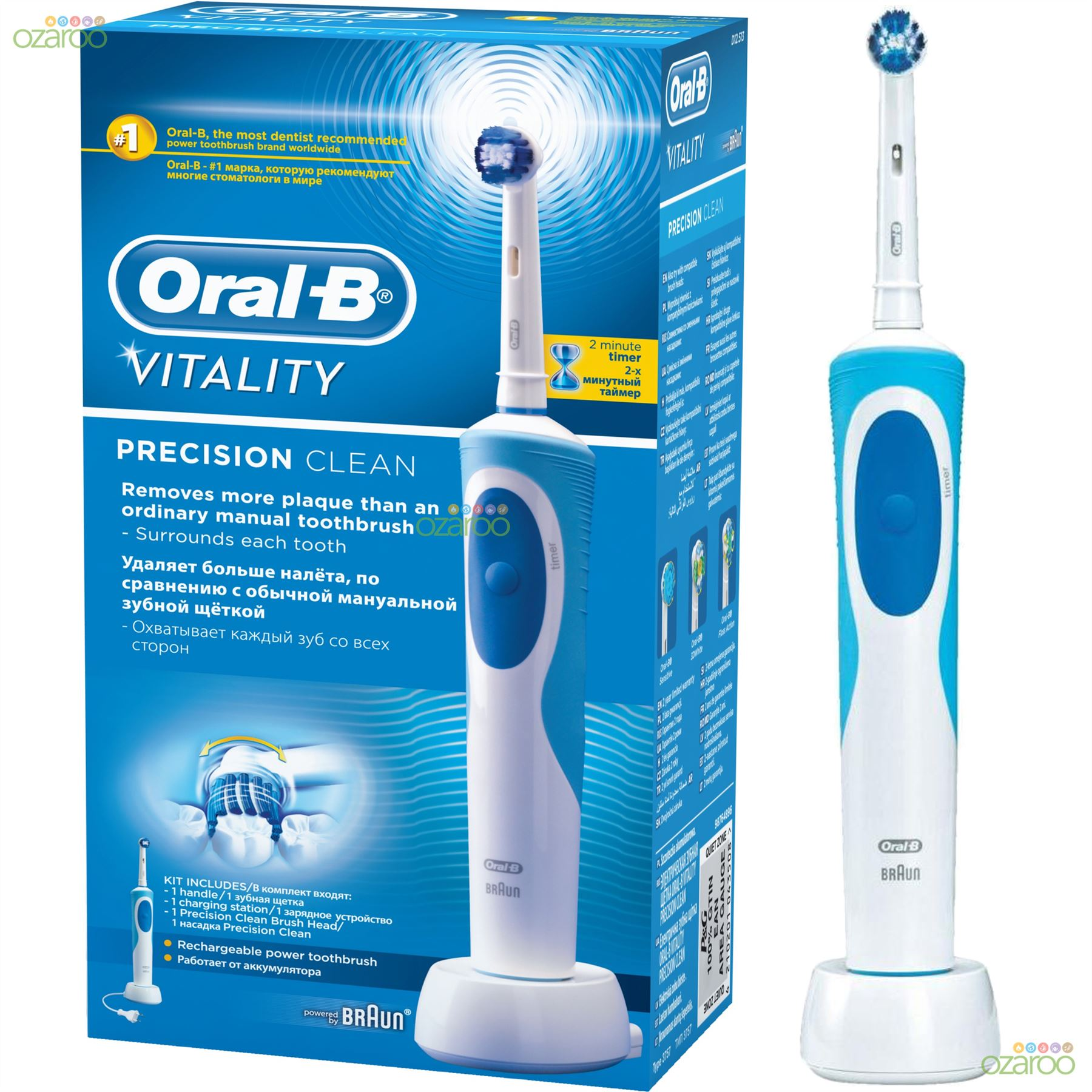 braun oral b vitality precision clean electric rechargeable power toothbrush ebay. Black Bedroom Furniture Sets. Home Design Ideas