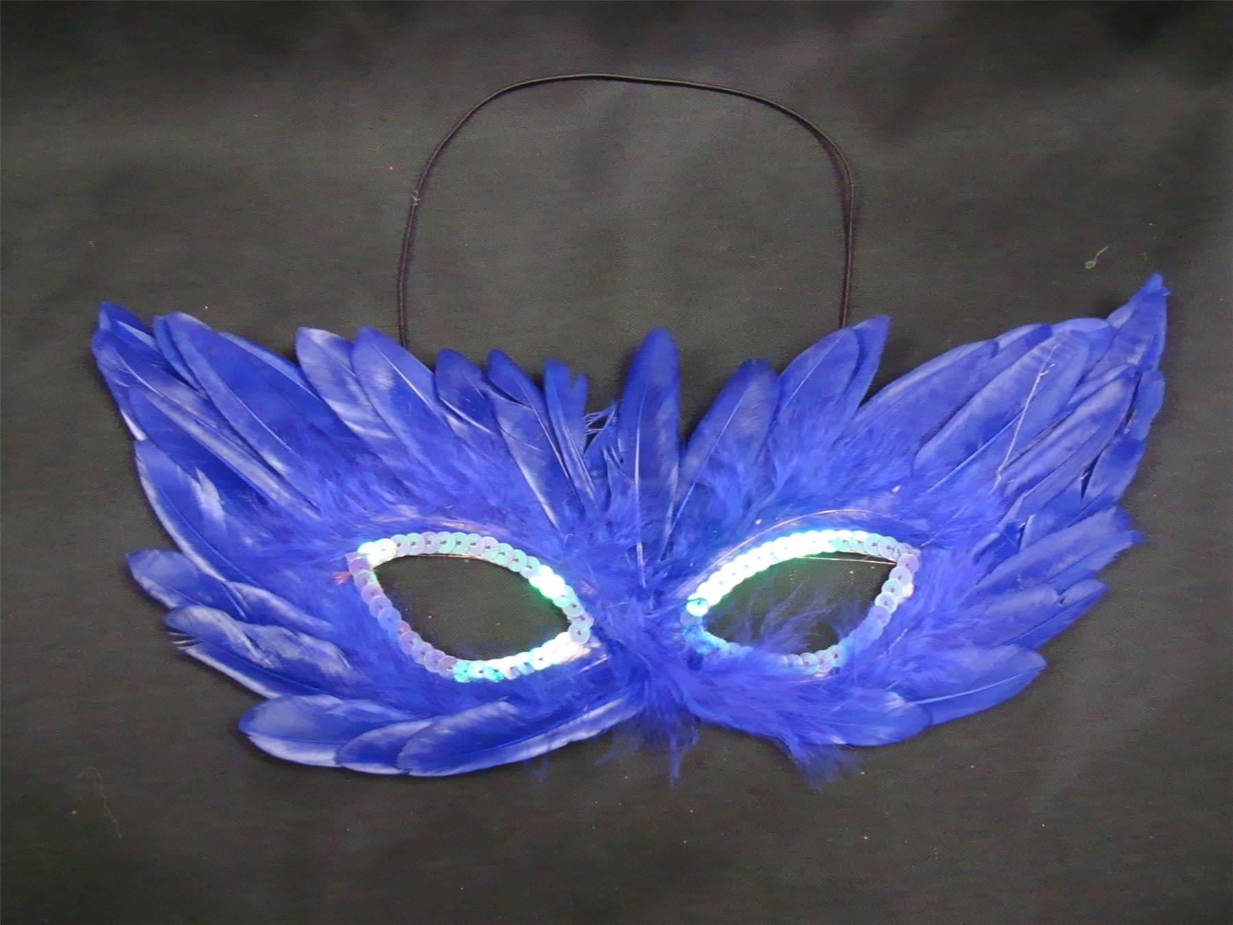 Venetian-Fancy-Dress-Feather-Eye-Mask-Masquerade-Hallowen-Party-Ball-Hen-Night
