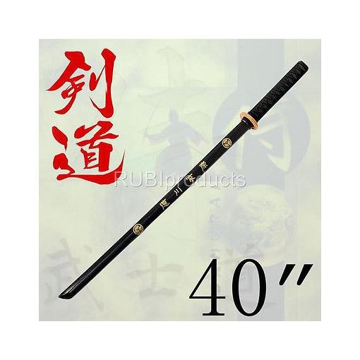 40-Katana-Samurai-Wooden-Practice-Sword-Bokken-Kendo-for-Students-Beginners